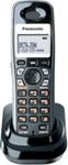 Talking Caller ID panasonic kx tga930t