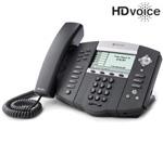Polycom 6 Line VOIP 2200 12651 025