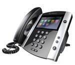 Polycom VVX Business polycom vvx 600