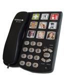 futurre call fc 2511