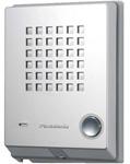 Panasonic BTS Door Phones panasonic bts kx t7765