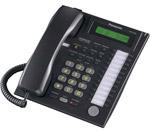 Corded Phones panasonic bts kx t7731