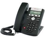 2 Line VoIP Phones polycom 2200 12360 025