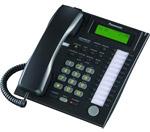 Corded Phones KX T7736 bann