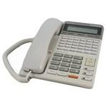 Panasonic KX T7200 Series Corded Phones panasonic kx t7230W r