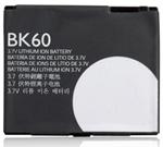motorola bk60