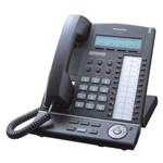 Corded Phones panasonic kx t7633b banner