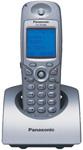 Panasonic BTS Multi Cell Wireless panasonic bts kx td7684