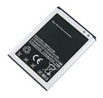 Samsung Replacement Batteries battery for samsung ebl1g5hv