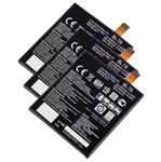 LG Battery for LG BL-T9 (3-Pack) Mobile Battery 90296-1