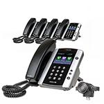 Polycom 2200-44500-025 2200-46200-025 (5-Pack) Polycom VVX 500 with US